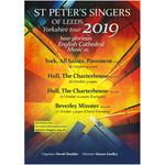 St Mary's and Beverley Minster both host touring choirs!
